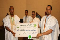 Mauritania Announces Winners of Regional Quran Contest