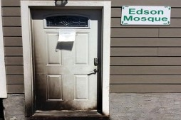 Canada Police Investigating Arson at Alberta Mosque