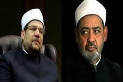 Egypt's Al-Azhar, Awqaf Ministry At Odds on Issuing Fatwas