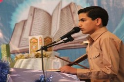 Nearly 1 Million Iranian School Students Are Quran Memorizers, Official Says