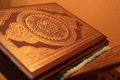 Translation of Quran in Amharic Published