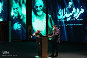 Martyr Soleimani Monument Unveiled at Milad Tower