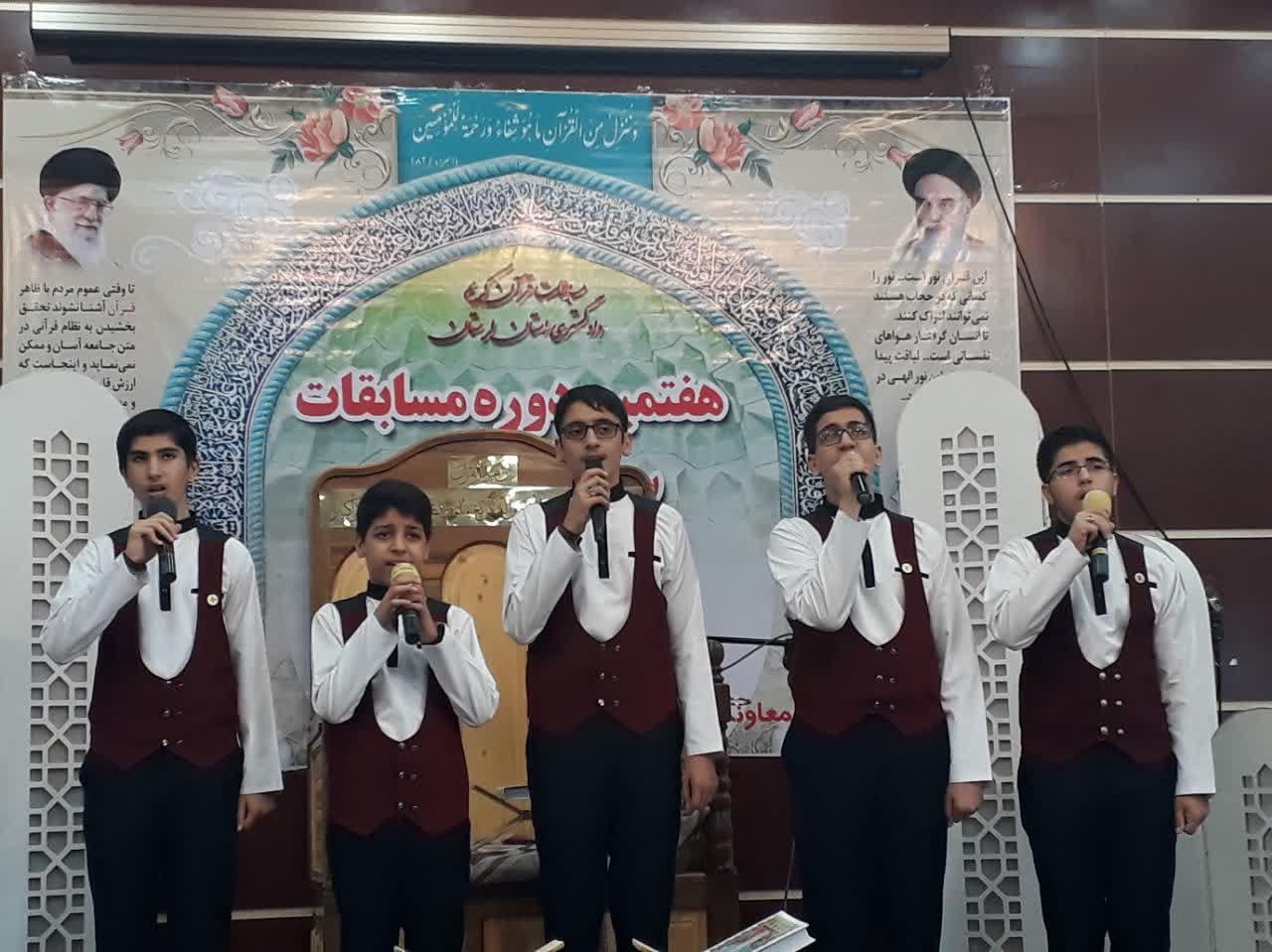 برگزاری مرحله استانی مسابقات قرآن قوه قضائیه در لرستان