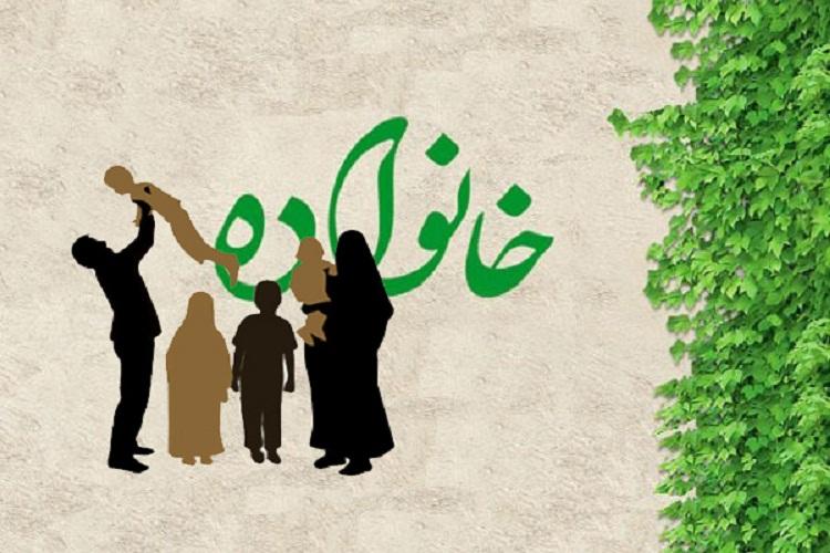 انتخاب همسر و ازدواج موفق از دیدگاه قرآن عترتنا